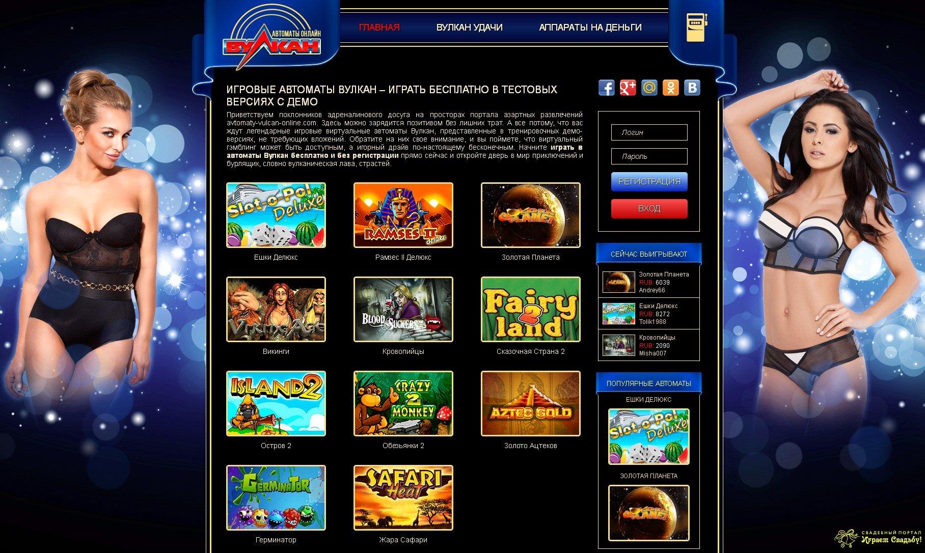 Почему люди любят онлайн игровые автоматы?