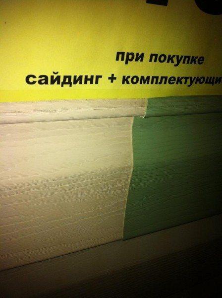 Цокольный сайдинг под кирпич для украшения фасадов