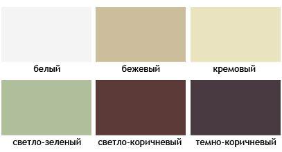 Кремовый цвет будет сохранять свой вид намного дольше, чем темно-коричневый