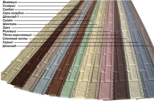 Сайдинг Доломит – разнообразие цветов.
