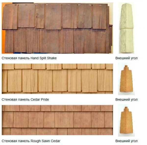 Различные виды панелей дранки от Nailite и комплектующие к ним