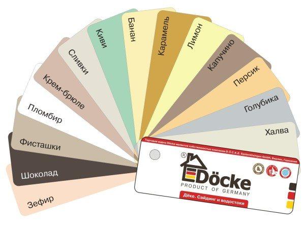 Возможные цвета сайдинга Docke