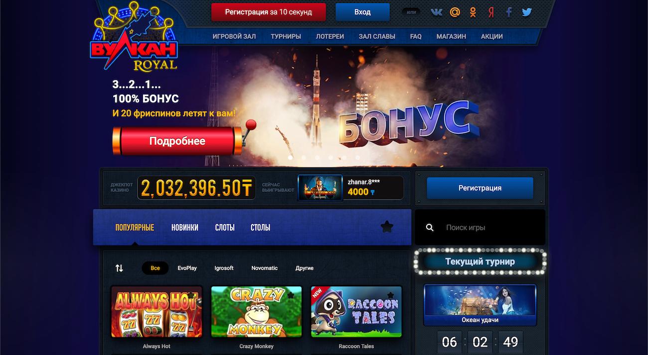Как выбрать лучшее онлайн-казино для игры?